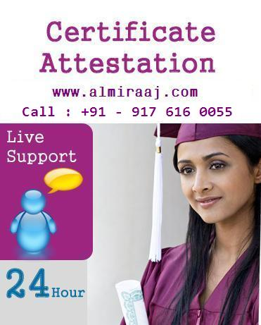ATTESTATION_1